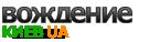 Вождение Киев.UA